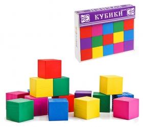 Кубики «Цветные» 20 элементов