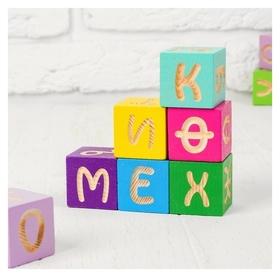 Кубики «весёлая азбука» 12 элементов