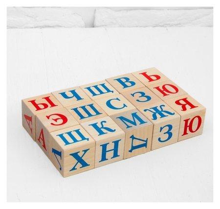 Кубики «Алфавит», 15 шт  Pelsi