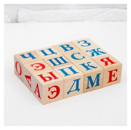 Кубики «Алфавит» 12 шт.  Pelsi