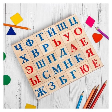 Кубики «алфавит» 30 шт  Pelsi