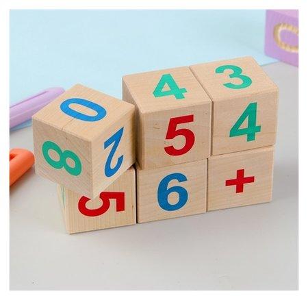 Кубики «Веселый счёт» 6 шт.  Pelsi