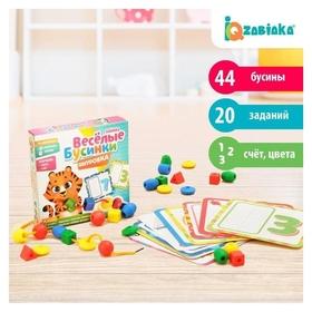 Развивающая игра шнуровка Бусины с карточками Учим счёт цвета и формы