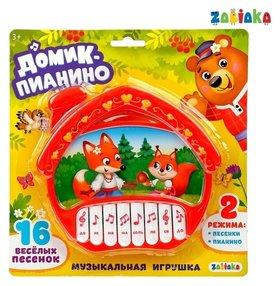 Музыкальная игрушка-пианино «Домик», ионика, 16 весёлых песенок