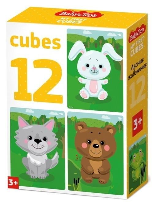 Кубики 12 шт. «Лесные животные»  Десятое королевство