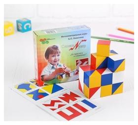 Кубики «Сложи узор» журнал (97 рисунков) с заданиями в комплекте по методике Никитина