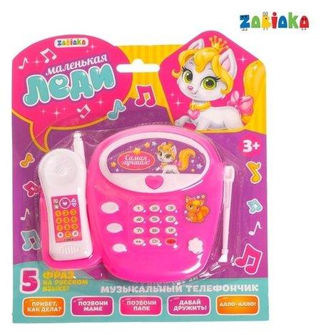 Телефон стационарный «Маленькая леди», русская озвучка  Zabiaka