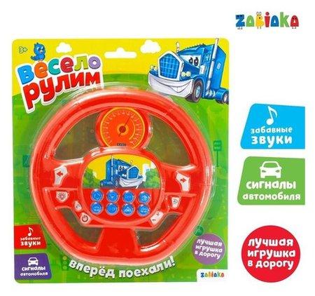 Музыкальный руль «Весело рулим», цвет красный  Zabiaka
