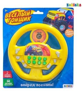 Музыкальная игрушка «Весёлый гонщик», цвет жёлтый, работает от батареек