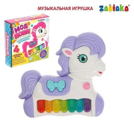 Музыкальна игрушка-пианино «Моя лошадка», звуковые и световые эффекты, цвет розовый  Zabiaka