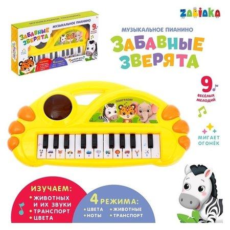 Музыкальное пианино «Забавные зверята» свет, звук  Zabiaka