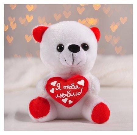 Мягкая игрушка мишка с сердечком «я тебя люблю»  КНР Игрушки