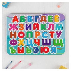 Рамка-вкладыш Алфавит
