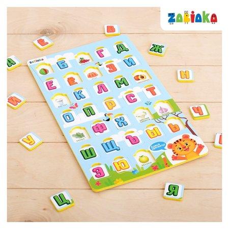 Рамка-вкладыш Съедобный алфавит  Zabiaka