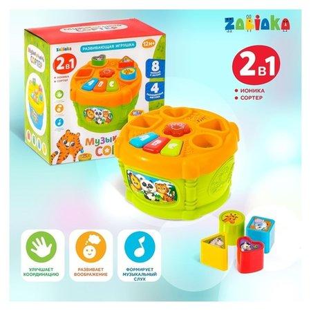 Развивающая музыкальная игрушка-сортер Весёлый барабан   Zabiaka