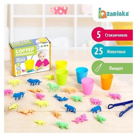 Набор для сортировки Сортер-стаканчики: животные-растушки с пинцетом  Zabiaka