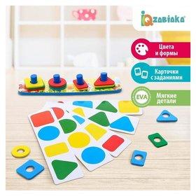 Логическая пирамидка Цвета и формы карточки с заданиями