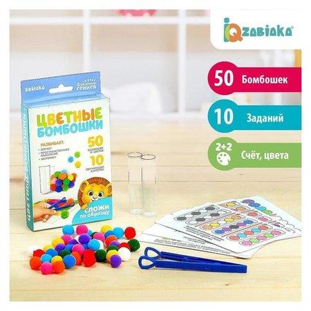 Развивающий набор Цветные бомбошки: сложи по образцу   Zabiaka