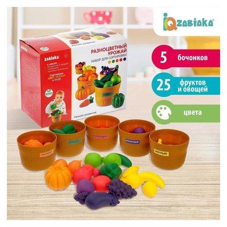 Набор для сортировки Разноцветный урожай   Zabiaka