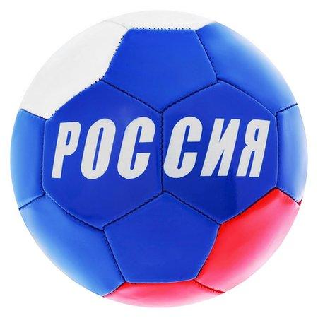 Мяч футбольный Россия  Onlitop