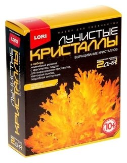 Набор для выращивания кристаллов Жёлтый кристалл