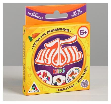 Настольная игра на внимание и реакцию «Дуббль Kids», 20 карточек  Лас Играс
