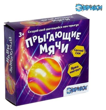Набор для опытов Прыгающие мячи 3 цвета  Эврики