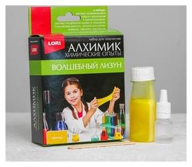 Химические опыты Лизун  Lori
