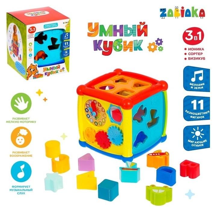 Развивающая игрушка Умный кубик световые и звуковые эффекты  Zabiaka