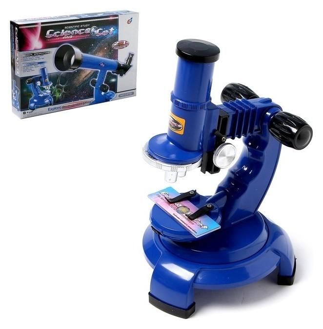 Набор ученого Телескоп и Микроскоп свет 3-х кратное увеличение  КНР Игрушки