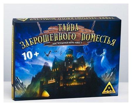 Настольная квест-игра «Тайна заброшенного поместья»  Лас Играс