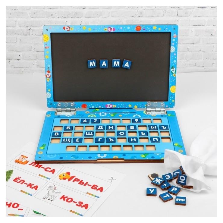 Ноутбук Космос   Woodlandtoys