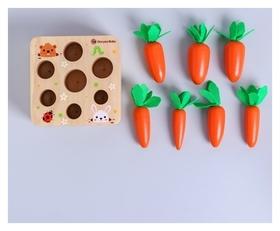 Развиваюший набор Посади разные морковки 12,5×12,5×5,5 см