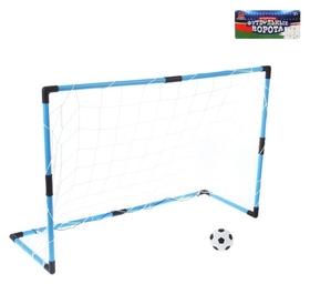 Ворота футбольные «весёлый футбол» сетка, мяч