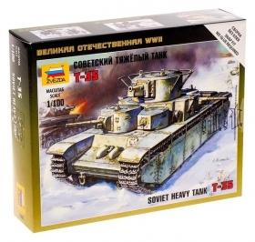 Сборная модель «Советский тяжелый танк Т-35»  Звезда