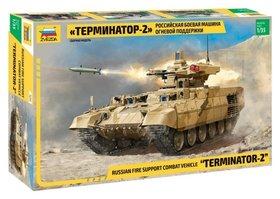 Сборная модель «Российская боевая машина огневой поддержки Терминатор-2»