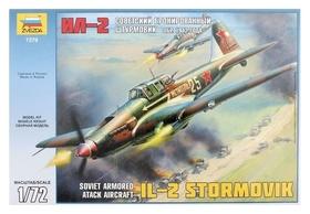 Сборная модель «Советский бронированный штурмовик Ил-2. 1942»  Звезда
