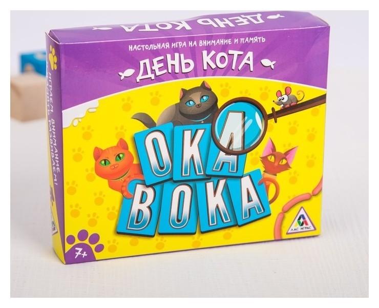 Настольная весёлая игра «Окавока. День кота»  Лас Играс