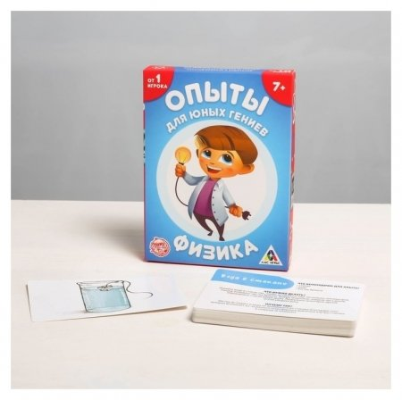 Карточная игра «Опыты для юных гениев. Физика», 30 карточек  Лас Играс