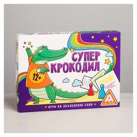 Настольная игра на объяснение слов «Суперкрокодил»