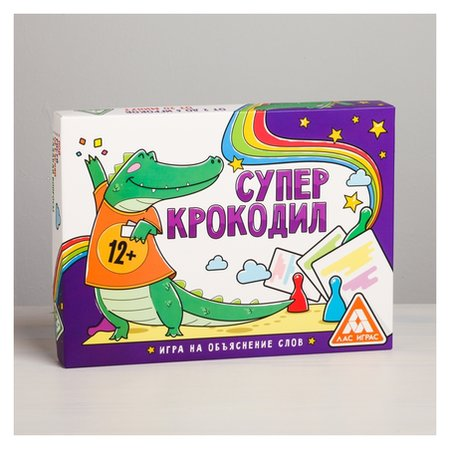 Настольная игра на объяснение слов «Суперкрокодил»  Лас Играс