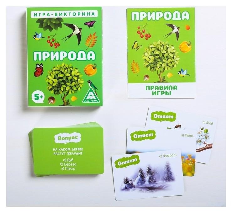 Игра-викторина «Природа» 5+, 50 карточек  Лас Играс