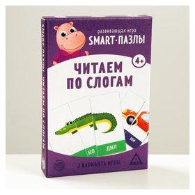Развивающая игра «Smart-пазлы. Читаем по слогам», 30 карточек