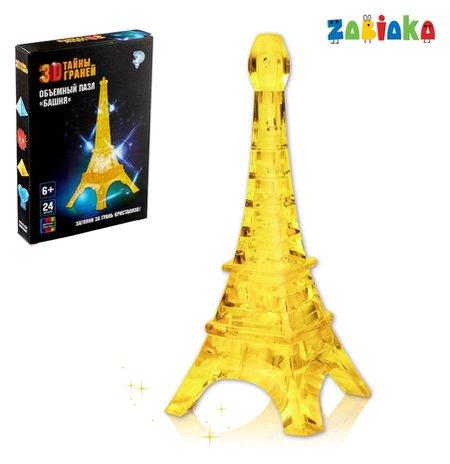 Пазл 3D кристаллический, «Башня», 24 детали  Zabiaka