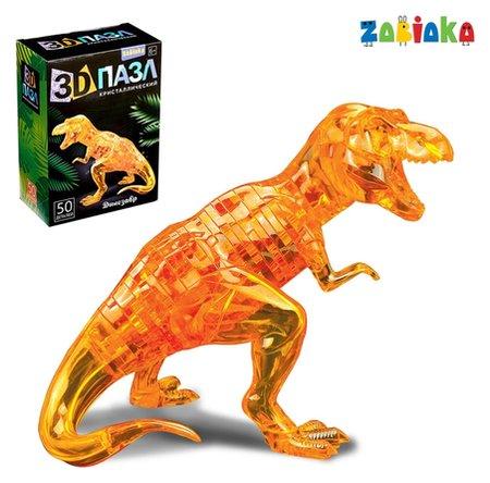 Пазл 3D кристаллический, «Динозавр», 50 деталей  Zabiaka