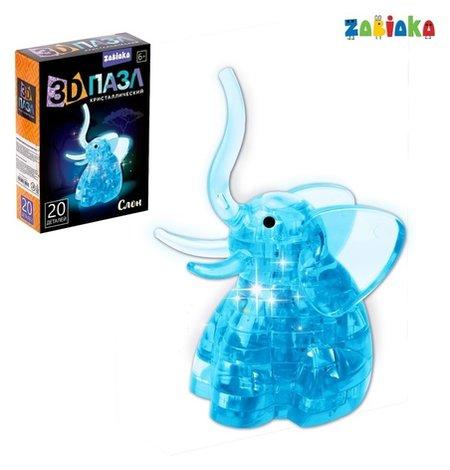 Пазл 3D кристаллический «Слон», 20 деталей  Zabiaka