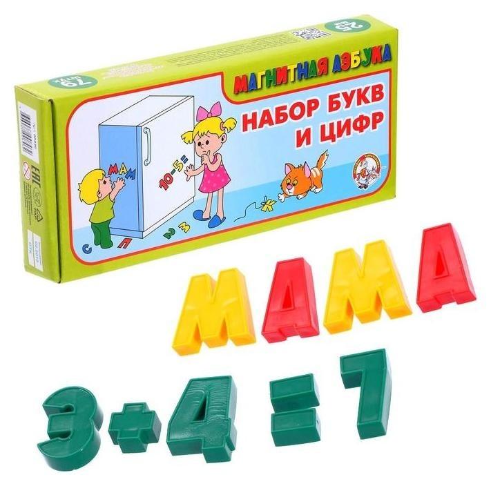 Набор цифр и букв русского алфавита на магнитах 79 штук  Десятое королевство