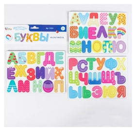 Обучающая игра магнитные истории «Буквы на магнитах»