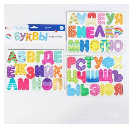 Обучающая игра магнитные истории «Буквы на магнитах»  Десятое королевство