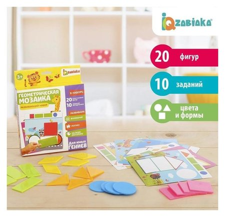 Развивающий набор с пластиковыми фигурами Геометрическая мозаика   Zabiaka